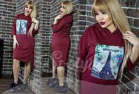 Красивое женское платье батал 48+,ST Style