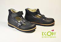 Туфли ортопедические для мальчика Екоби (ECOBY) #013 BM