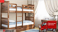 Двухъярусная кровать Максим с ящиками, из натурального дерева (детская, трансформер)