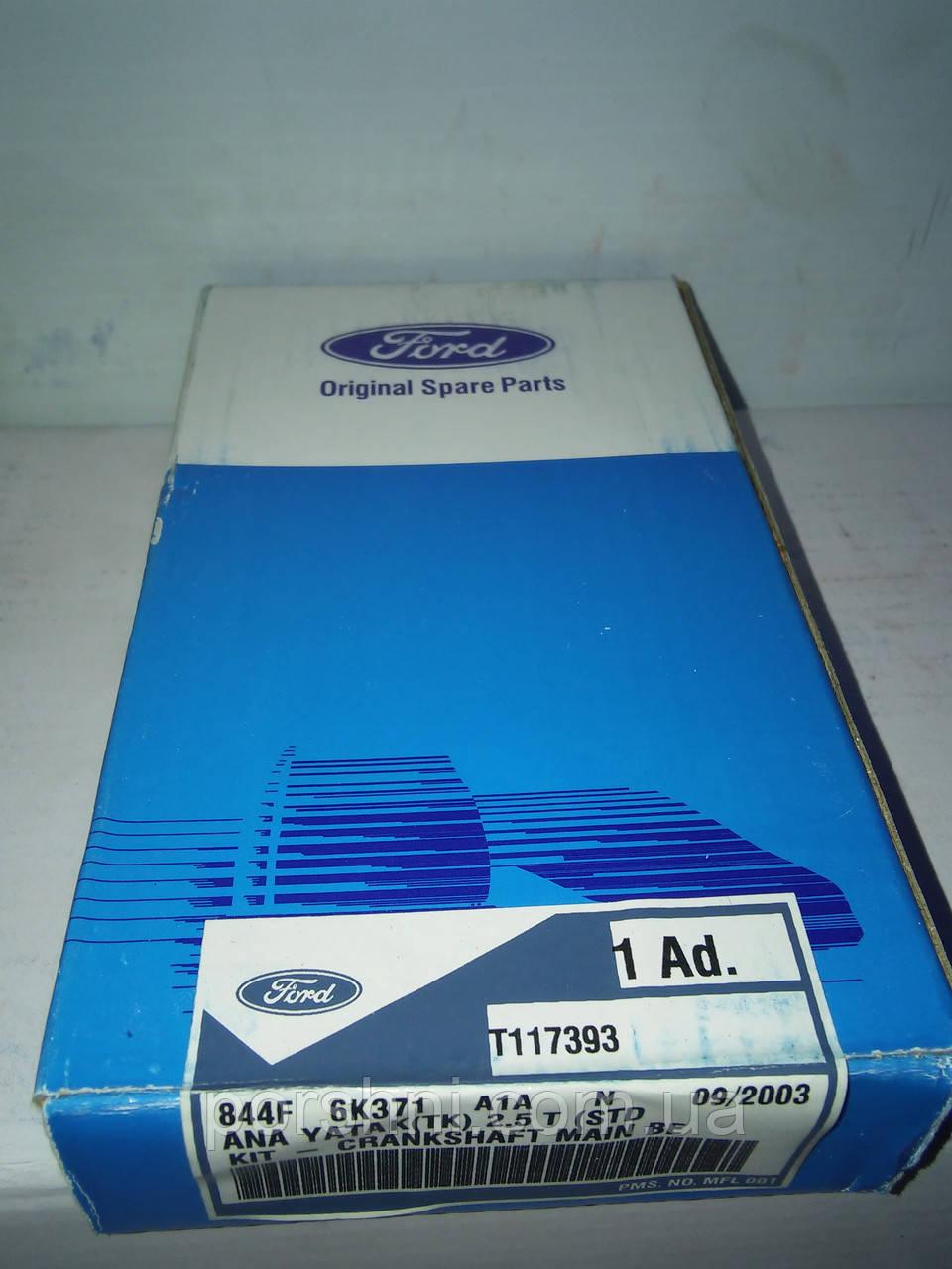 Вкладыши коренные Ford Тransit 2.5  STD.   Otosan  Т117393