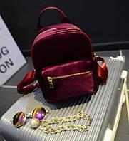 Милый бархатный рюкзак для модных девушек