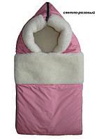 Конверт на овчине Kinder Comfort Grand Hellrosa (светло-розовый)