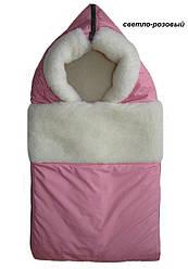 Конверт на овчині Kinder Comfort Grand Hellrosa (світло-рожевий)