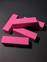 Бафф для ногтей , розовый