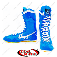 Боксерки Zelart OB-3206B синие (верх-замша, PU, низ-нескользящая резина)