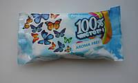 Вологі серветки 100% чистоти 15 шт.
