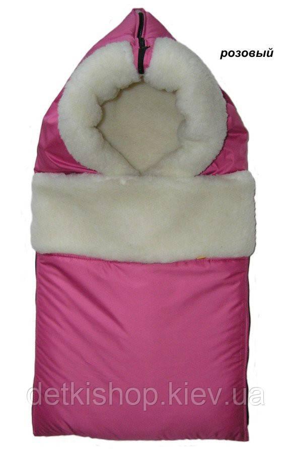 Конверт на овчине Kinder Comfort Grand Pink (розовый)