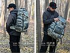Рюкзак тактический Protector Plus S419 (60л), фото 3
