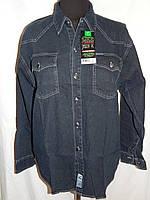 Рубашка джинсовая подросток цвет темный