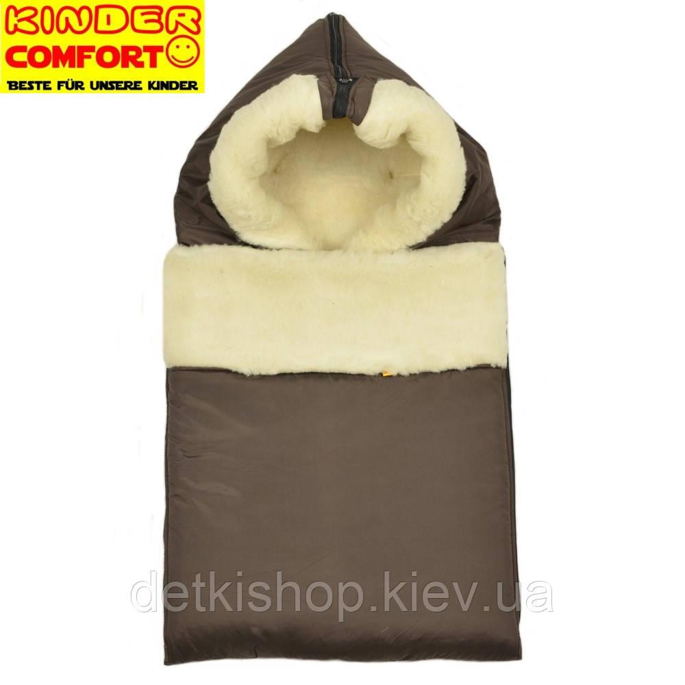 Конверт на овчине Kinder Comfort Grand Schokolade (шоколадный)