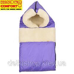 Конверт на овчині Kinder Comfort Grand Violett (фіолетовий)