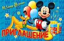 """Пригласительные на день рождения детские """"Микки Маус"""" (20 шт.)"""