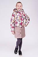 Весенняя куртка-трансформер с отстежной юбкой Роза, р-ры 110,116,122,128,134,140