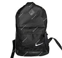 Стильный легкий повседневный рюкзак (S-07)