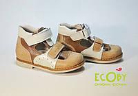 Туфли ортопедические для мальчика Екоби (ECOBY) 109 С (20-32 р.)