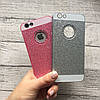 Пластиковый мерцающий чехол для iPhone 6/6s