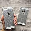 Пластиковый мерцающий чехол для iPhone 6/6s, фото 3