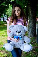 Мягкая игрушка Плюшевый Мишка Томи голубой 65 см
