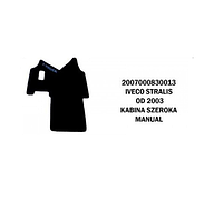 Коврики велюровые середина IVECO STRALIS от 2003 широкая  кабина manual IVECO