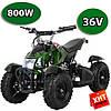 Квадроцикл Детский 800 W