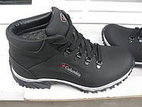 Ботинки  кожаные зимние Columbia к99