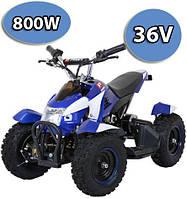 Детский Квадроцикл  800 W
