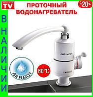 Проточный водонагреватель, Смеситель для мгновенного подогрева воды Delimano, Мини бойлер