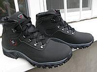 Ботинки Columbia к9 мужские