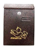 Ящик почтовый с врезным замком №1(ЯП)