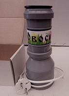 Овоскоп    led лампа 5 вт di, фото 1