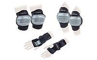 Защита для роллеров детская KEPAI LP-620. Суперцена!