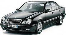 Фаркопы на Mercedes E w210 (1996-2002)