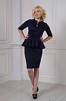 Модный женский костюм темно-синего цвета