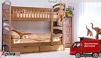 """Двухъярусная кровать """"Арина"""" с ящиками из натурального дерева (детская, трансформер)"""