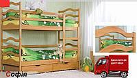 Двухъярусная кровать София с ящиками из натурального дерева (детская, трансформер)