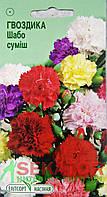 """Семена цветов Гвоздика садовая Шабо смесь, многолетнее 0,1 г, """" Елітсортнасіння"""",  Украина"""