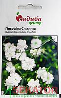 """Семена цветов гипсофилы Снежинка, 0,2 г, """"Садиба  Центр"""",  Украина"""