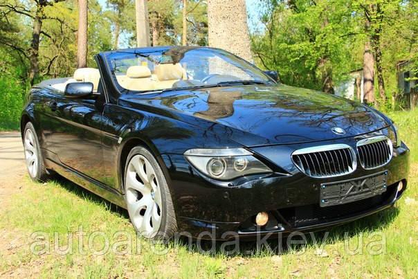 Оренда авто BMW 645 CI