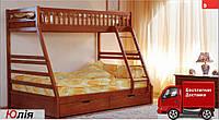 Двухъярусная кровать Юлия с ящиками, из натурального дерева (детская, трансформер)
