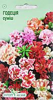 "Семена цветов Годеция крупноцветковая смесь, однолетнее, 0,2 г, ""Елітсортнасіння"""