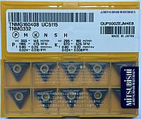 Твердосплавные пластины сменные для резцов TNMG 160408 UC5115 MITSUBISHI