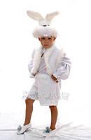Прокат карнавального костюма Зайчик