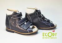 Туфли ортопедические для мальчика Екоби (ECOBY) 20-32 p.