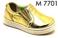Туфли кожаные летние для девочки  ТМ FS collection. Размер 20-30