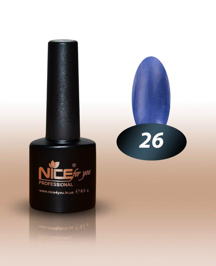 Гель-лак Nice for you № 26 (синий с микроблеском) 8.5 мл