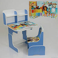 "Парта школьная растишка ""Мадагаскар"" 015, голубая"