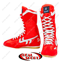 Боксерки Zelart OB-3206R красные (верх-замша, PU, низ-нескользящая резина)