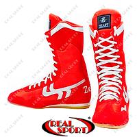 Боксерки красные Zelart OB-3206R, р-р 36-45
