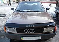 Дефлектор капота Audi 100 C3, Мухабойка Ауди