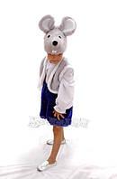Прокат карнавального костюма Мышка, Мышонок
